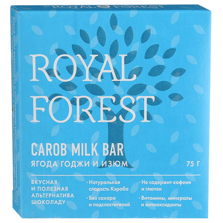 Шоколад Royal - Forest Carob Milk Bar ягоды годжи